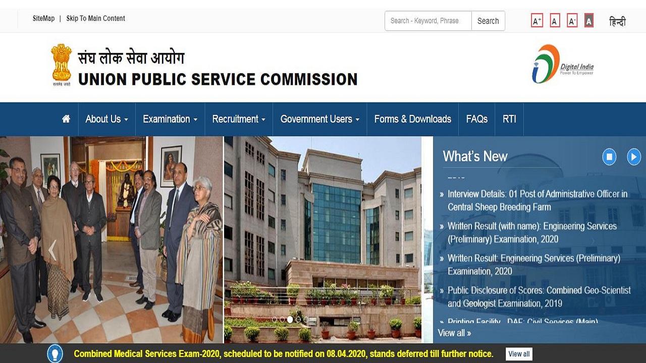 UPSC CMS Exam Notification 2020 Deferred Amid Coronavirus Outbreak